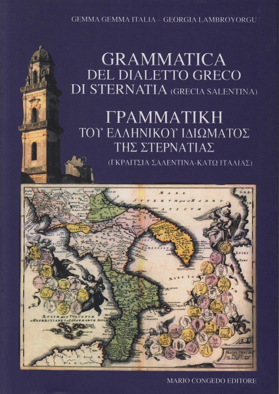 Grammatica del dialetto greco di Sternatia (Grecia salentina)