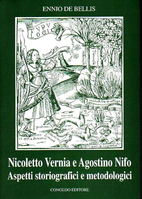 Nicoletto Vernia e Agostino Nifo