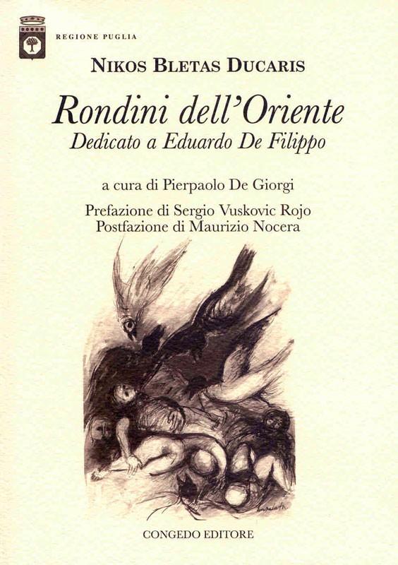 Rondini dell'Oriente -  Dedicato a Eduardo De Filippo