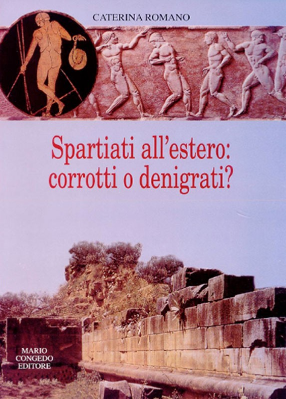Spartiati all'estero: corrotti o denigrati?