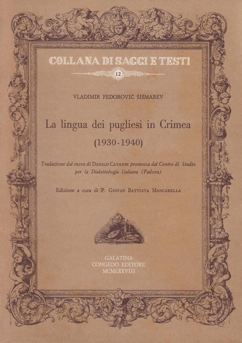 La lingua dei pugliesi in Crimea (1930-1940)