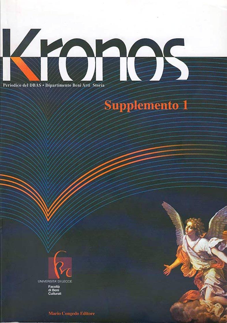 KRONOS - Supplemento 1
