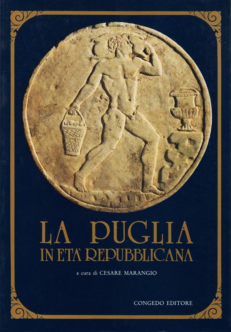 La Puglia in età repubblicana