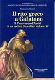 Il rito greco a Galatone - S. Francesco d'Assisi in un codice bizantino del sec. XV
